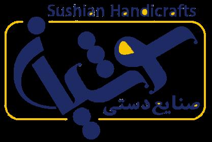 سوشیان – فروشگاه آنلاین صنایع دستی